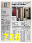 1989 Sears Home Annual Catalog, Page 736
