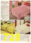 1958 Sears Spring Summer Catalog, Page 728