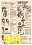 1981 Montgomery Ward Spring Summer Catalog, Page 644