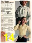 1977 Sears Fall Winter Catalog, Page 14