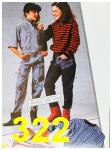 1985 Sears Fall Winter Catalog, Page 322