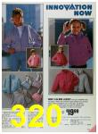 1985 Sears Spring Summer Catalog, Page 320