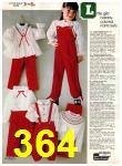 1982 Sears Christmas Book, Page 364