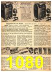 1949 Sears Spring Summer Catalog, Page 1080