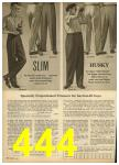 1959 Sears Spring Summer Catalog, Page 444