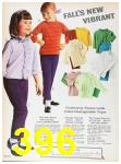 1967 Sears Fall Winter Catalog, Page 396