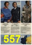 1979 Sears Spring Summer Catalog, Page 557
