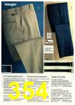 1981 Montgomery Ward Spring Summer Catalog, Page 354