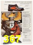 1987 Sears Spring Summer Catalog, Page 367