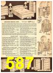 1949 Sears Spring Summer Catalog, Page 587