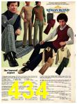 1973 Sears Fall Winter Catalog, Page 434