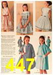 1964 Sears Spring Summer Catalog, Page 447