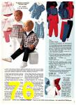 1969 Sears Spring Summer Catalog, Page 76