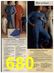 1979 Sears Fall Winter Catalog, Page 680
