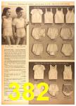 1958 Sears Spring Summer Catalog, Page 382