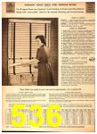 1949 Sears Spring Summer Catalog, Page 536