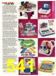 1996 JCPenney Christmas Book, Page 541