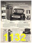 1971 Sears Fall Winter Catalog, Page 1132