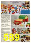 1982 Sears Christmas Book, Page 589