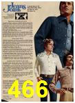 1975 Sears Spring Summer Catalog, Page 466