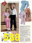1983 Sears Fall Winter Catalog, Page 588