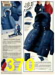 1977 Sears Fall Winter Catalog, Page 370