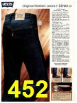 1983 Sears Fall Winter Catalog, Page 452