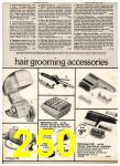 1975 Sears Fall Winter Catalog, Page 250