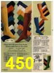1972 Sears Fall Winter Catalog, Page 450