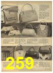 1962 Sears Spring Summer Catalog, Page 259