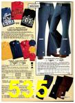 1977 Sears Fall Winter Catalog, Page 535