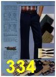 1984 Sears Spring Summer Catalog, Page 334