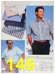 1992 Sears Summer Catalog, Page 146