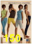 1965 Sears Spring Summer Catalog, Page 150