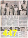 1957 Sears Spring Summer Catalog, Page 447
