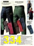 1980 Sears Spring Summer Catalog, Page 334