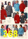 1956 Sears Fall Winter Catalog, Page 368