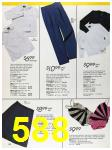 1988 Sears Fall Winter Catalog, Page 588