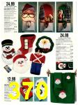1993 JCPenney Christmas Book, Page 370