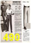 1969 Sears Spring Summer Catalog, Page 490