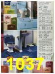 1988 Sears Spring Summer Catalog, Page 1037