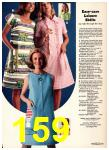 1974 Sears Spring Summer Catalog, Page 159