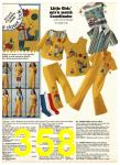 1977 Sears Spring Summer Catalog, Page 358
