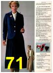 1980 Sears Spring Summer Catalog, Page 71
