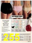 1981 Sears Spring Summer Catalog, Page 255