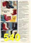 1976 Sears Fall Winter Catalog, Page 540