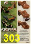 1979 Sears Fall Winter Catalog, Page 303