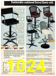 1975 Sears Fall Winter Catalog, Page 1024