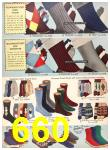 1956 Sears Fall Winter Catalog, Page 660