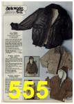 1979 Sears Fall Winter Catalog, Page 555